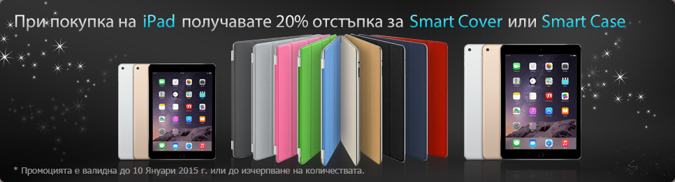 novmac-ipad-air-ipad-mini-promo
