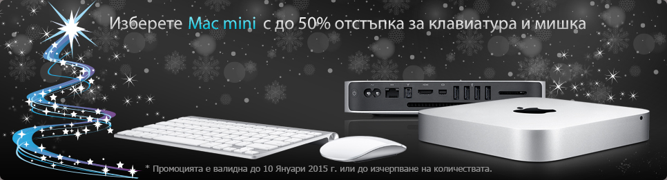 novmac-mini-promo-keyboard-mouse