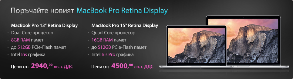 20150313-novmac-teaser-new-macbook-pro-retina-display-march-2015