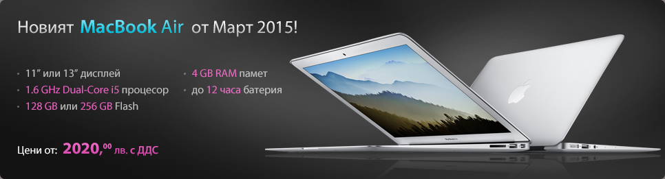 20150313-novmac-teaser-new-macbookair-march-2015