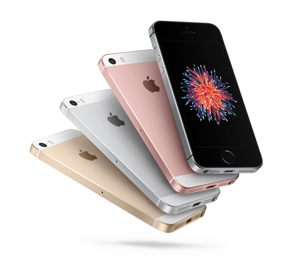 iPhoneSE-SpaceGray-Silver-Gold-RoseGold