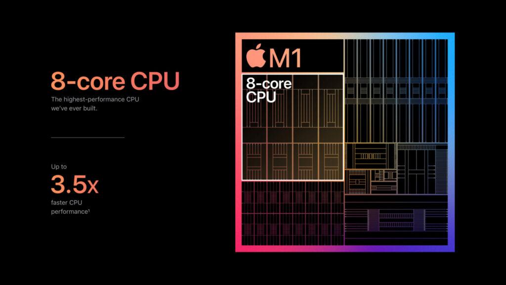 М1 - Обща архитектура